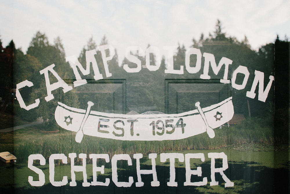 Wedding at Camp Solomon Schechter | New Creations Wedding Design and Coordination