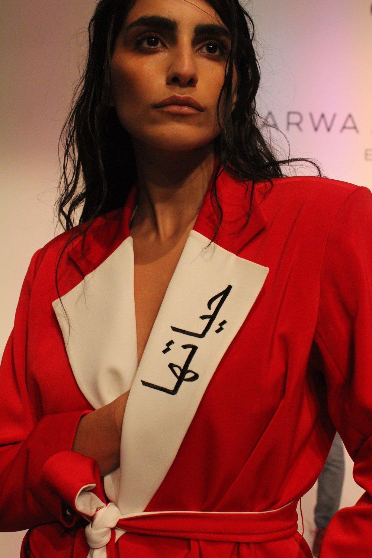 arwa_al_banawi.JPG