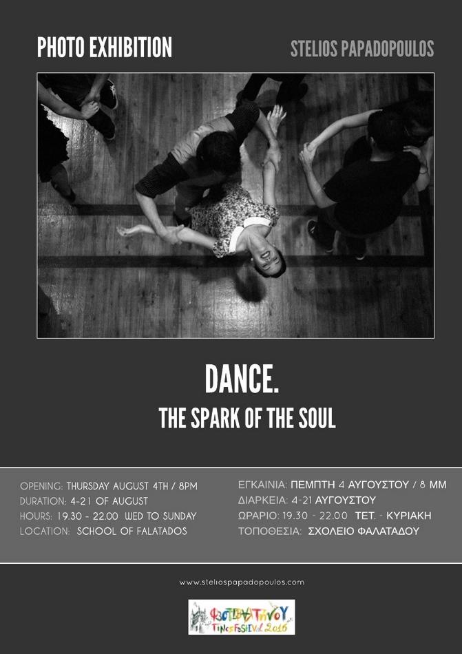 DANCE 22.jpeg