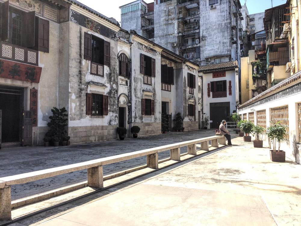 Courtyard of the Mandarin's House