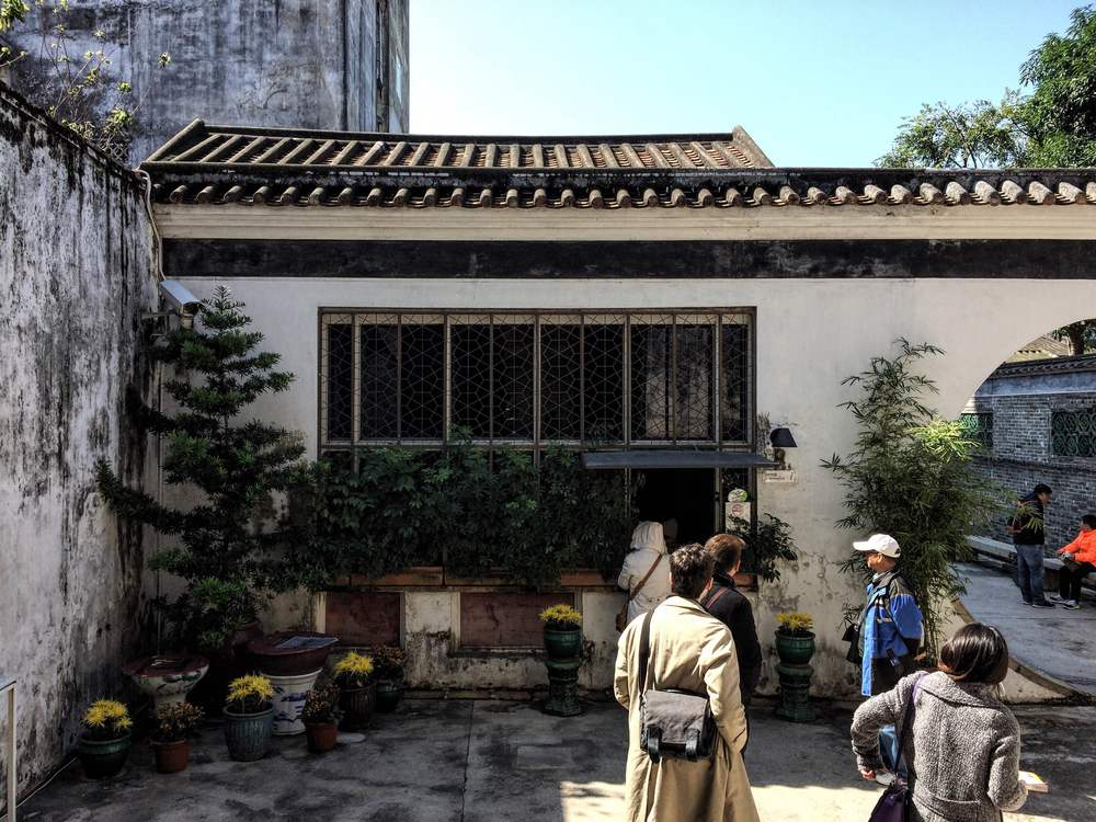 The entrance of the Mandarin's House.
