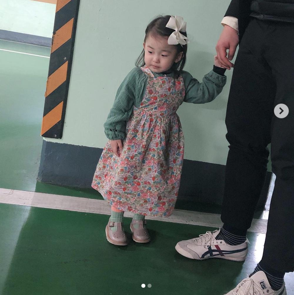 Screen Shot 2019-04-26 at 11.05.02.png