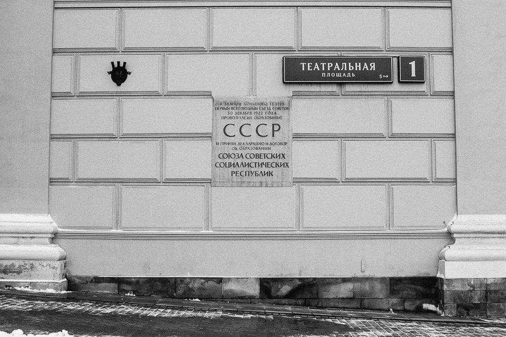 Slavin_190115_020.jpg