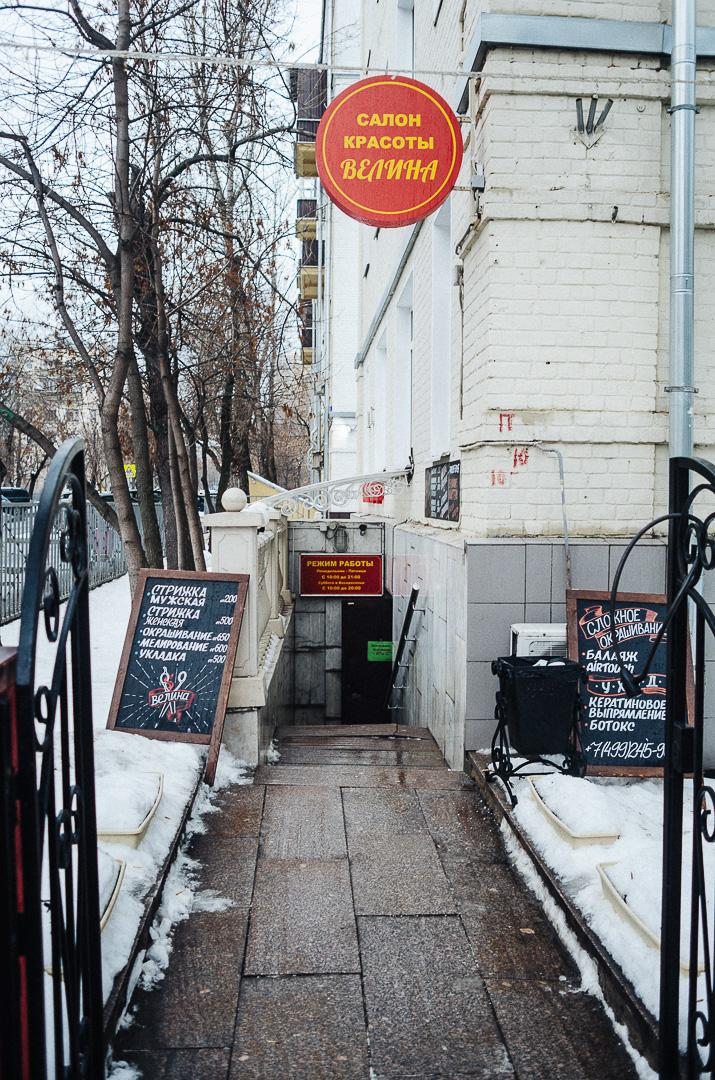 Slavin_190118_110.jpg