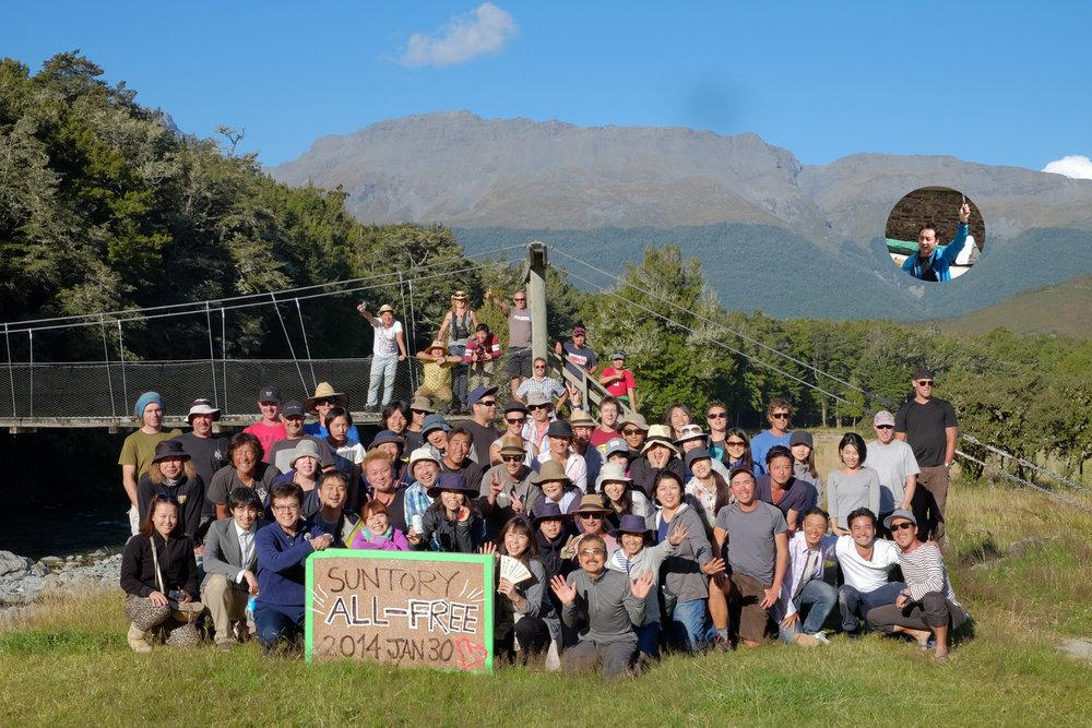SAF_2014_0130_NZ_photo.jpg