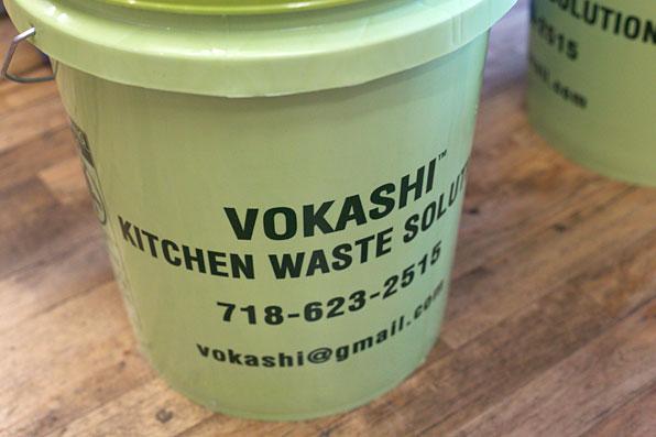 vokashi2