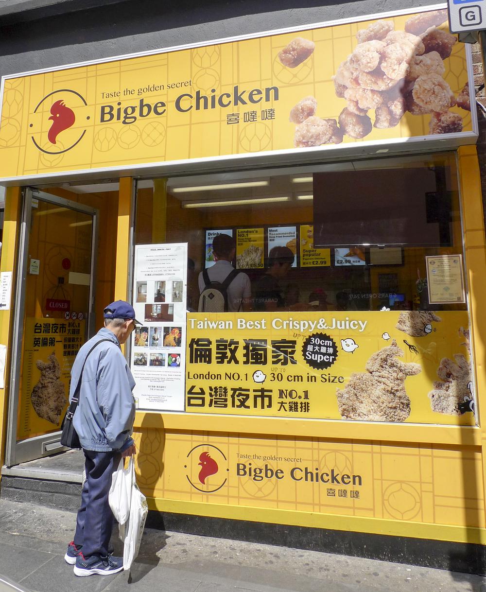 Bigbe Chicken in Chinatown