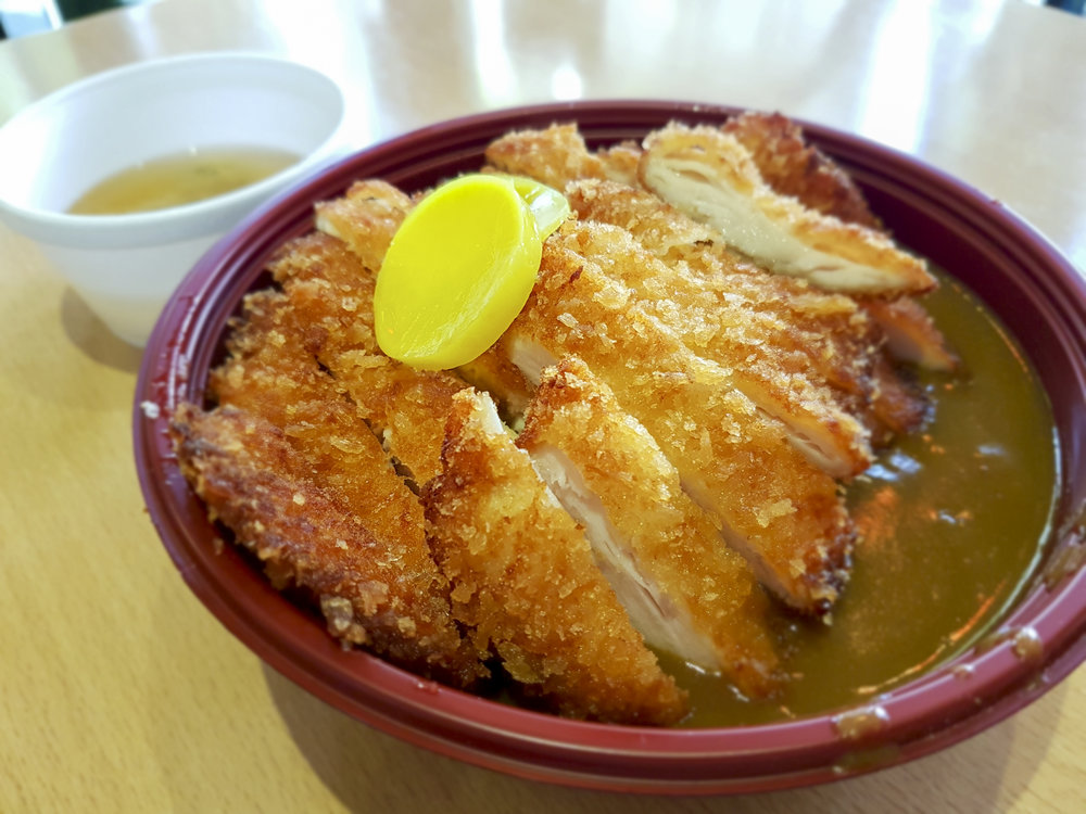 large chicken katsu curry with free miso, The Wellbeing Kitchen