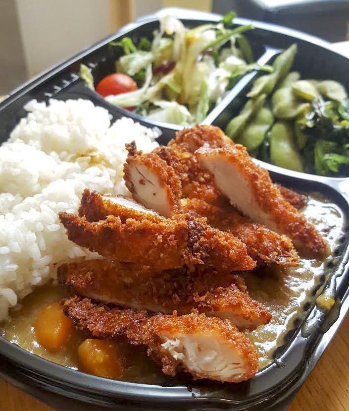 katsu curry bento box from Taro, Cannon Street