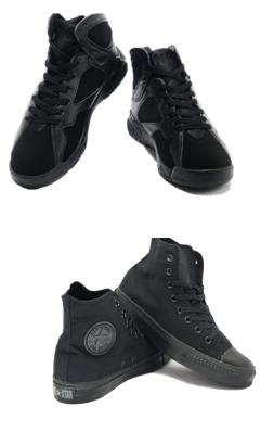 Black Sneakers.PNG