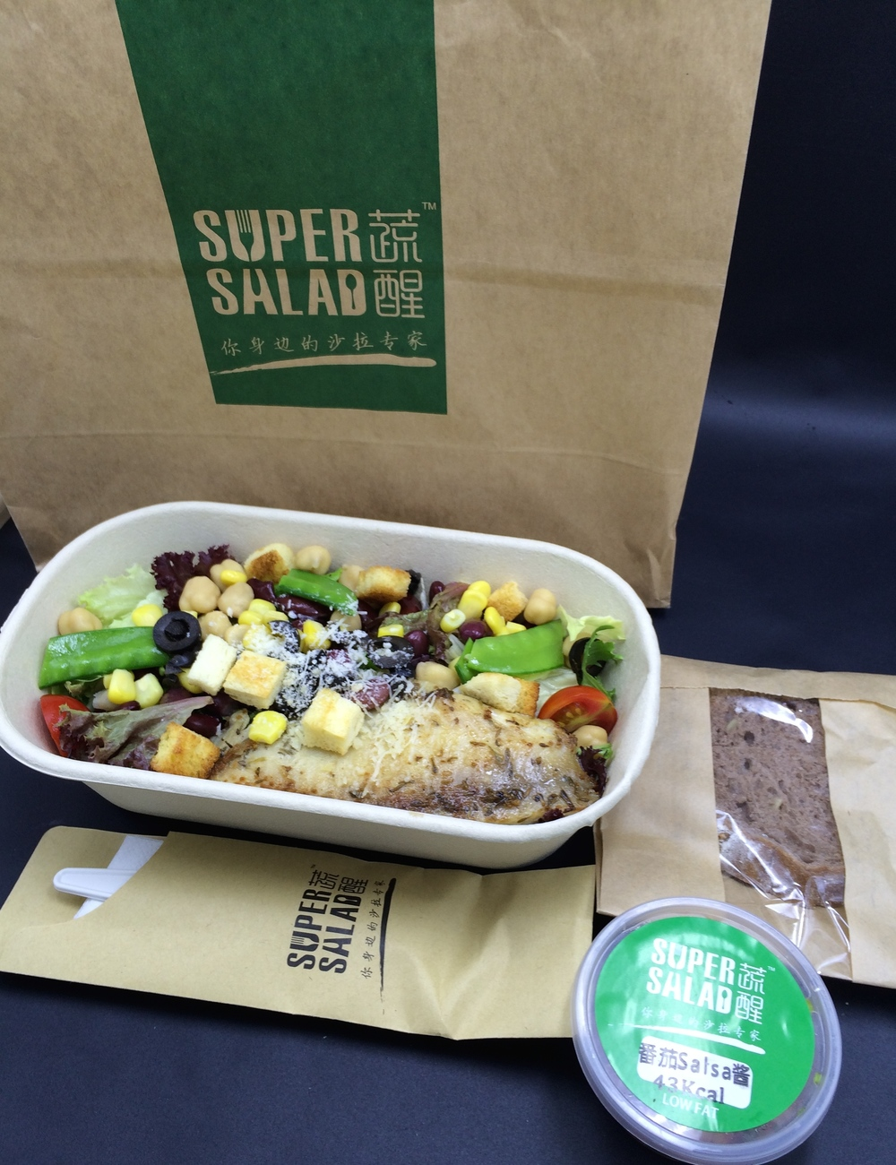 super salad snapper, 10% discount with kitchen-impossible.net