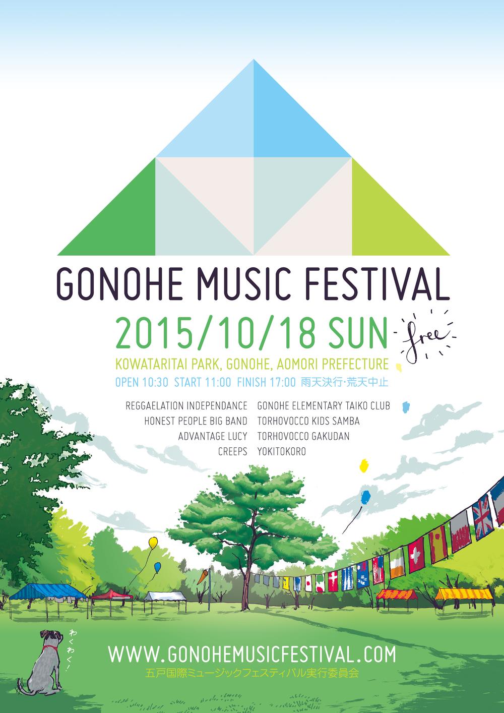 2015-poster.jpg