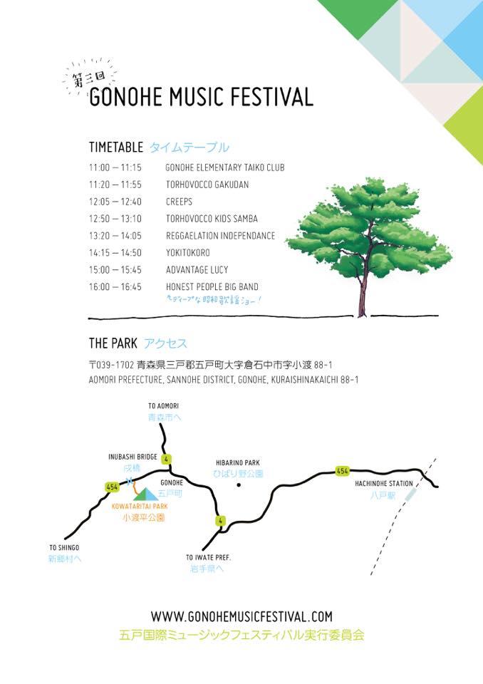 2014-flyer.jpg