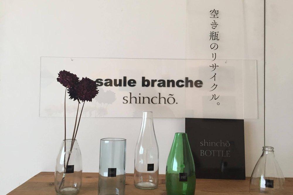 saule branche shinchõ BOTTLE SHOP