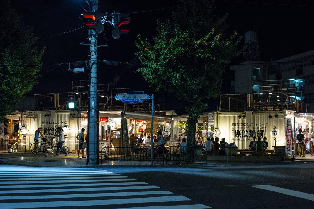 Neo Sujin Town Open Air Beer Garden in Kyoto