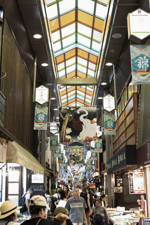 Kyoto 37.jpg