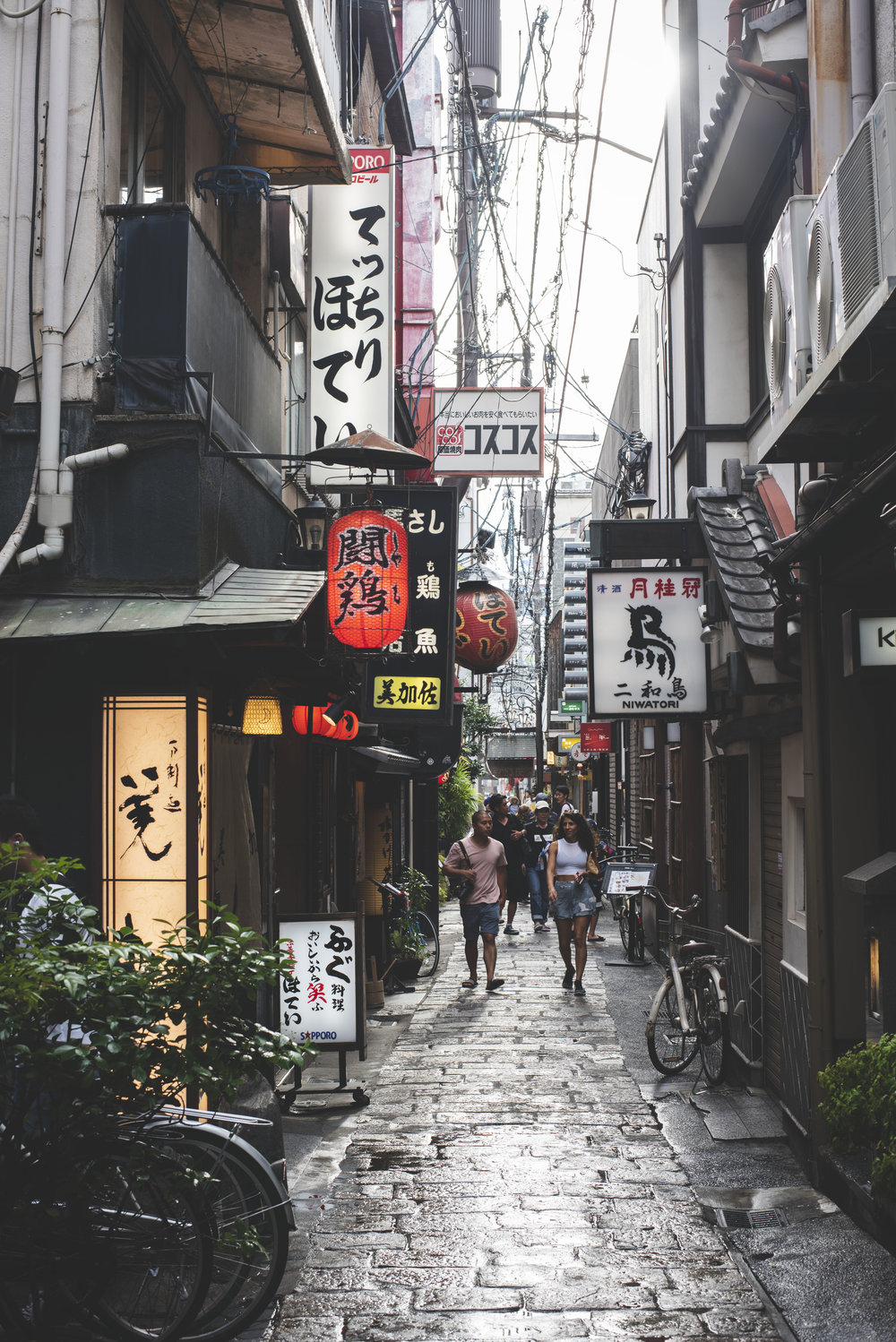 Streets with atmosphere in Osaka