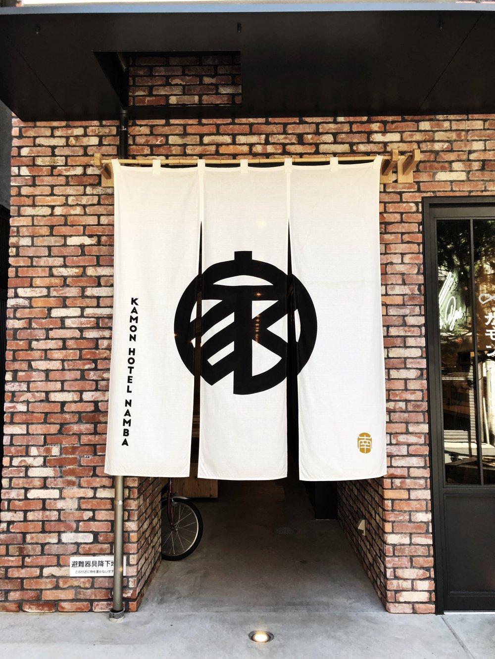 Kamon Hotel Namba, Osaka Japan
