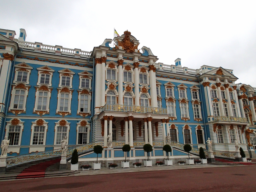 Catherine's Palace, St. Petersburg, Russia