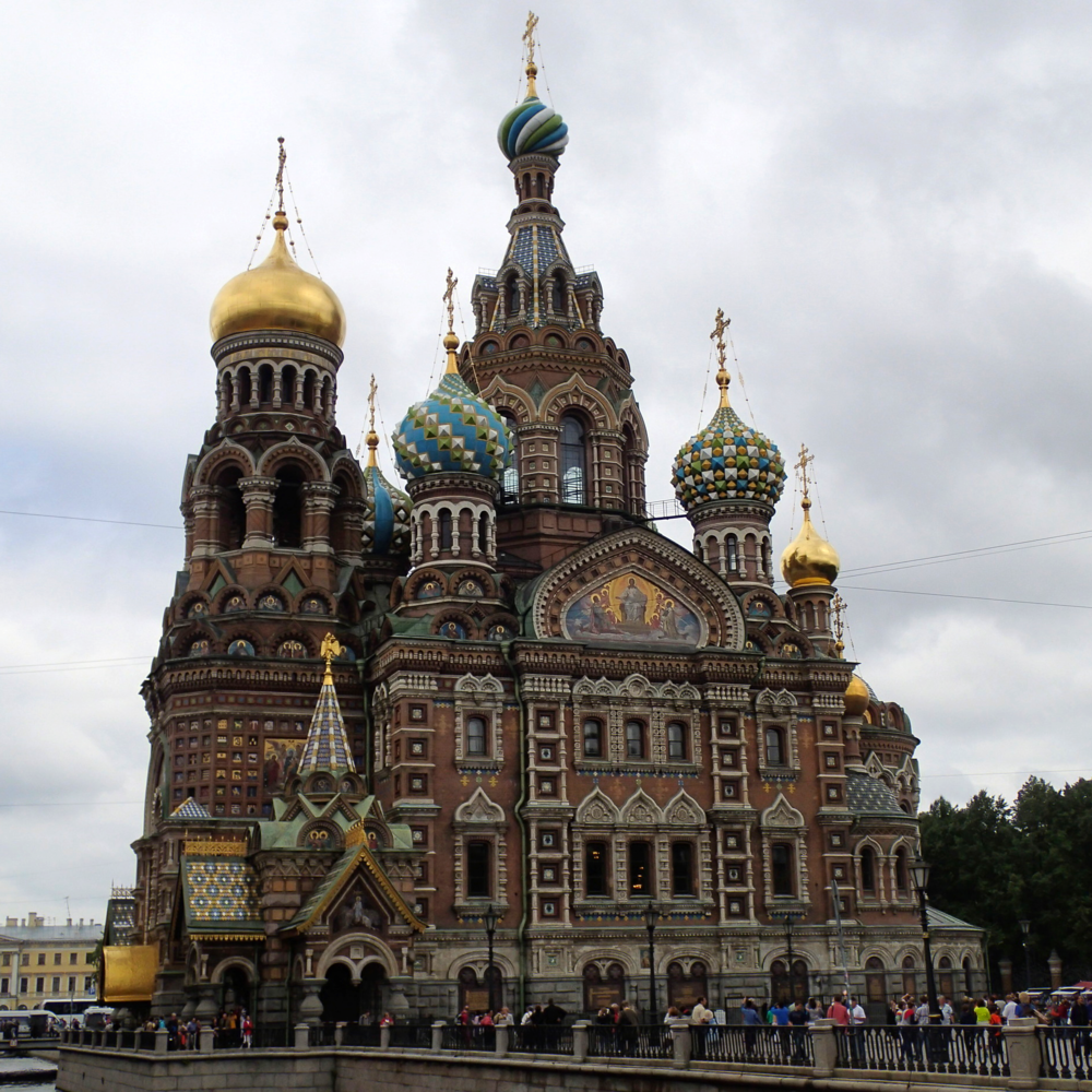 The Church of the Savior on Spilled Blood,   St. Petersburg Russia