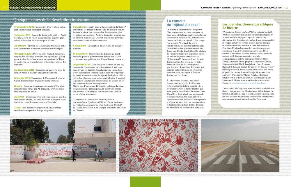 GIB3-PRATIK-Tunisie.jpg