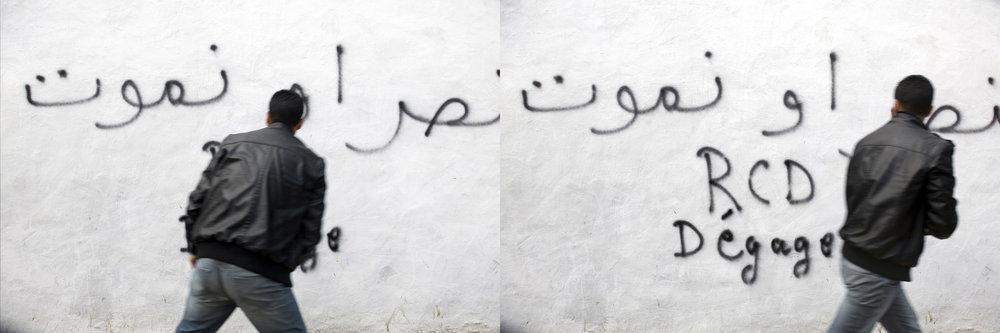 """""""DEGAGE"""". TUNISIE. 2011."""