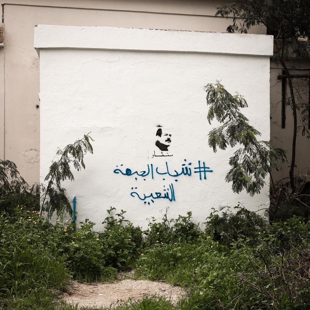 « # Jeunes du Front populaire.Nous nous vengerons»  Inscription sur les murs et pochoir en l'honneur de Chokri Belaïd, opposant de la gauche tunisienne par les jeunes du Front populaire sur les lieux de son assassinat. Quartier El Menzah.Tunis. Tunisie. 2013.