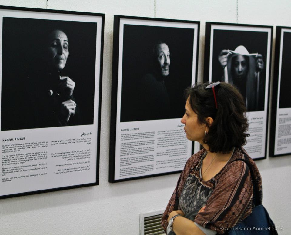 Exposition Sous le jasmin, histoires d'une répression en Tunisie. Centre culture Ibn Rachik. Tunis.2013