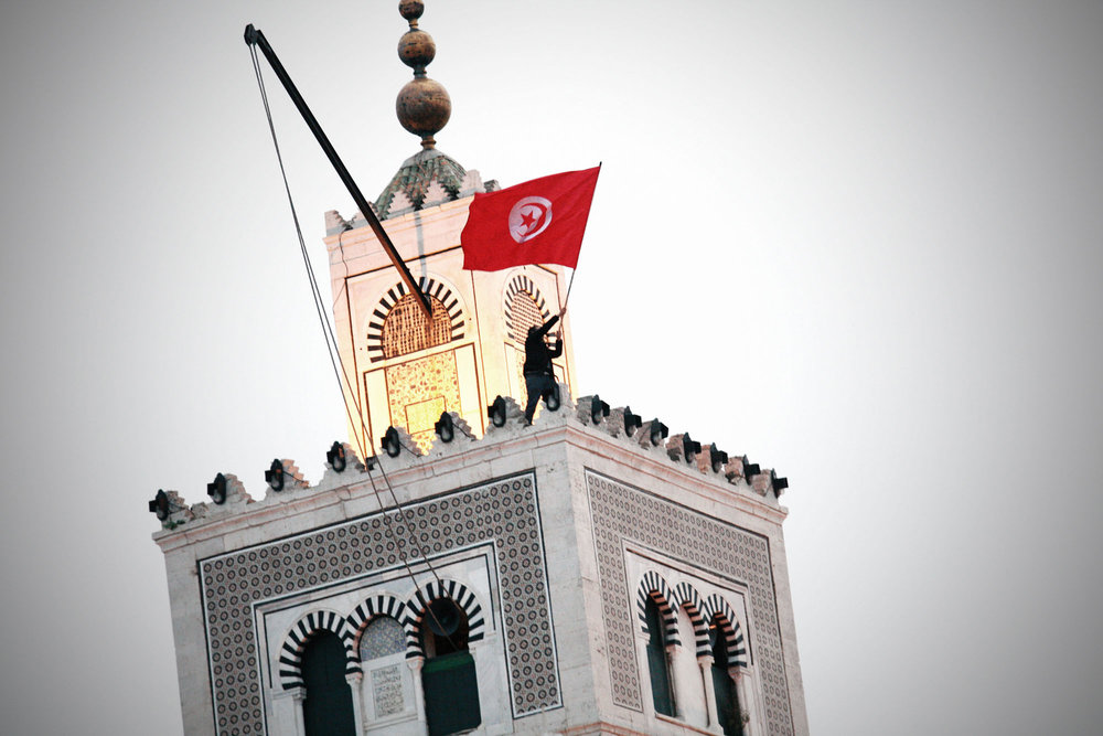 TUNISIE • 2011-2016 •