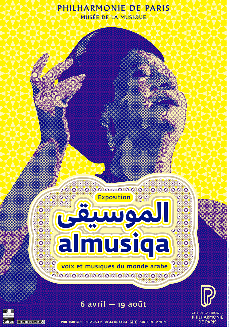 affiche-exposition-al-musiqa.jpg