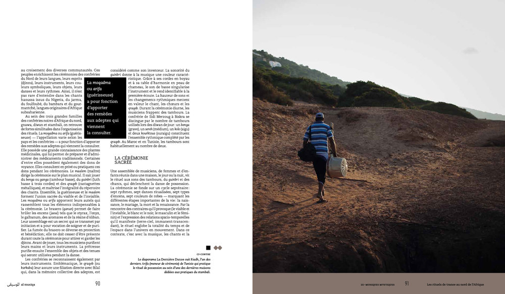 catalogue-2.jpg