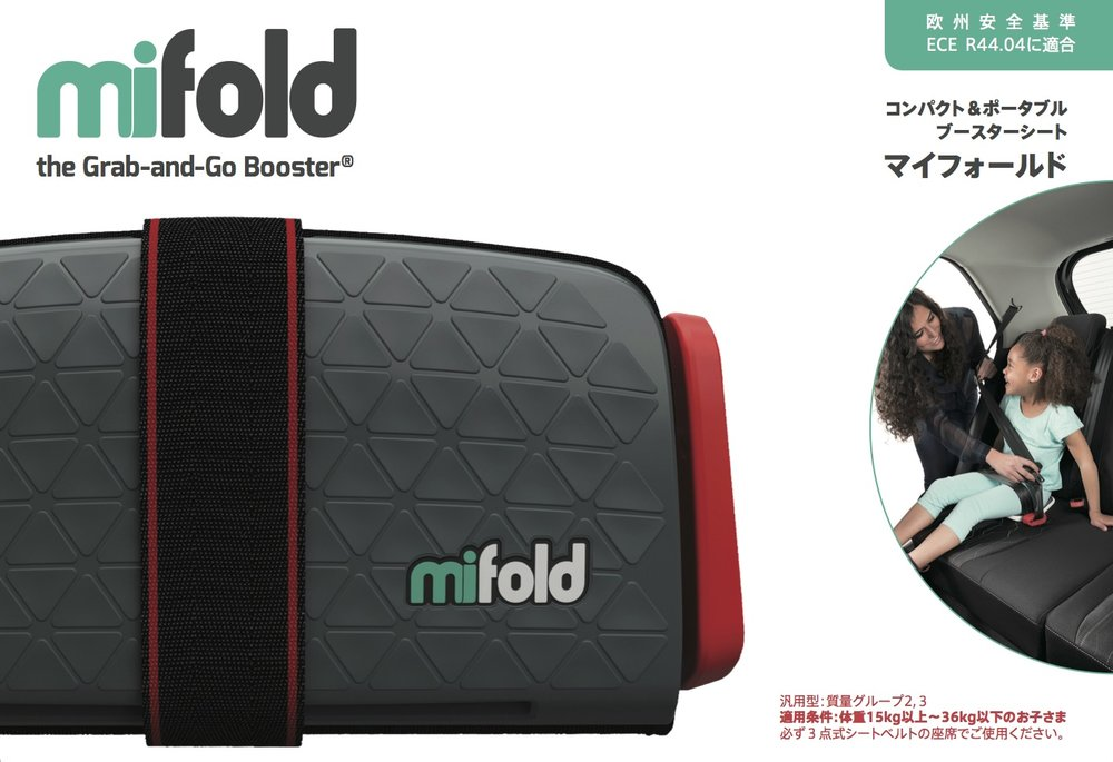 The Japanese mifold pack