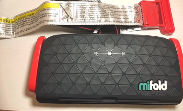 Mifold-–-The-Grab-and-Go-Booster-Seat.jpg