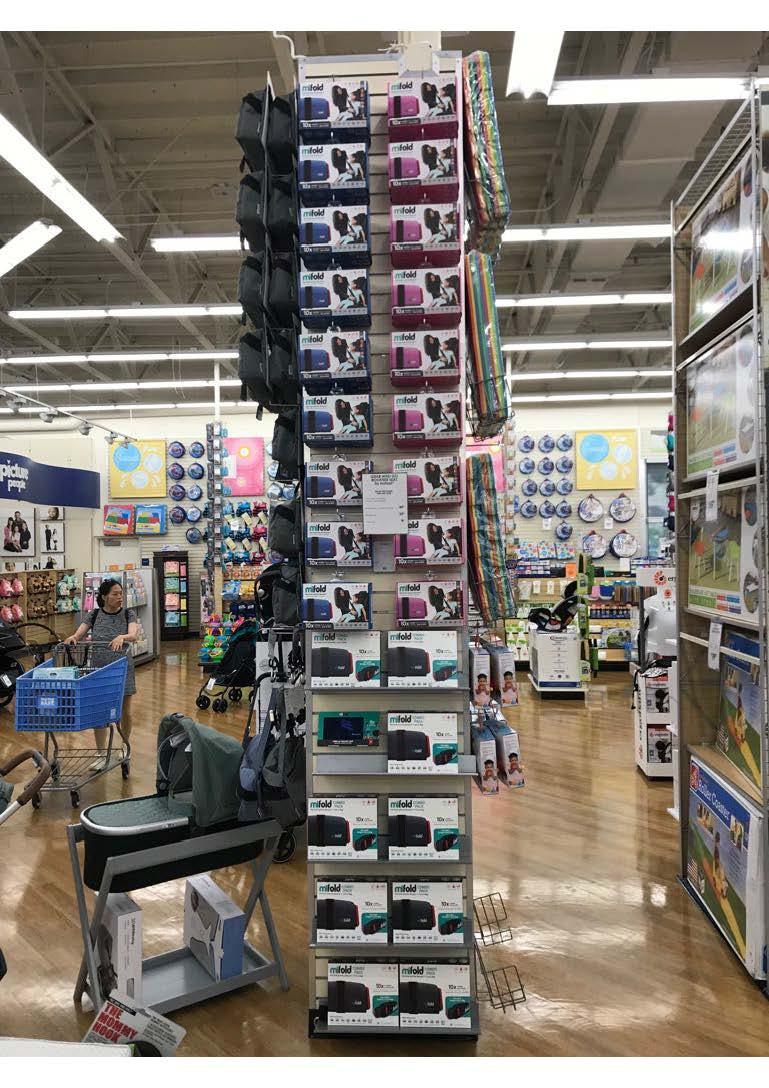 Buy Buy baby mifold tower.jpg