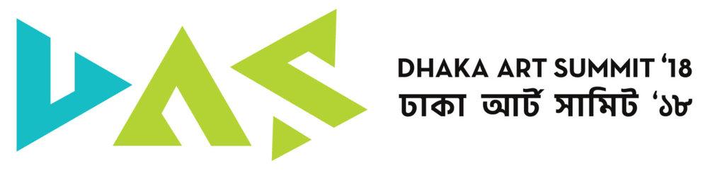 DAS 18 logo.jpg