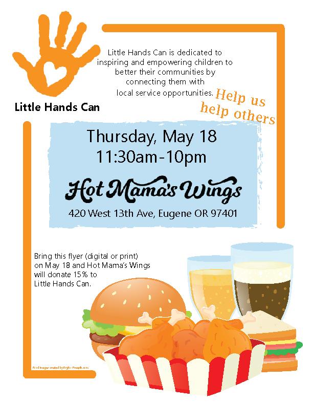 fundraiserhotmamaswingsLHC.jpg