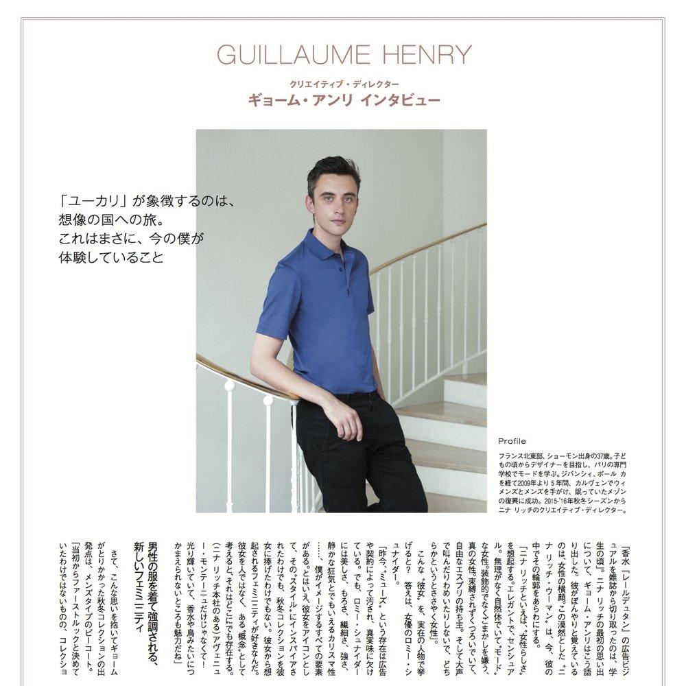 GuillaumeHenry_itw.jpg