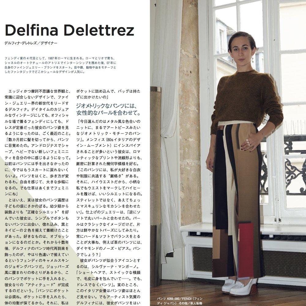 delfina_delettrez_vogue_japon.jpg