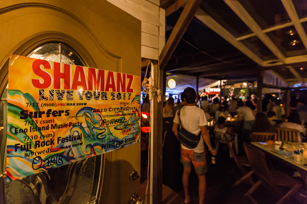 shamanz_surfers-18.jpg