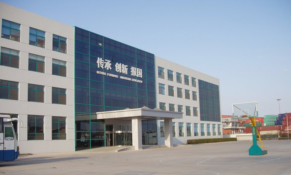 Meiguang Office Building.jpg