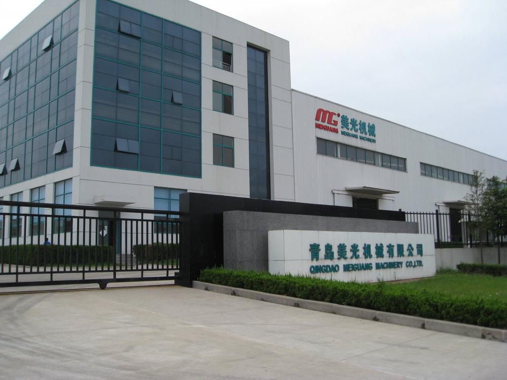 Planta de Meiguang
