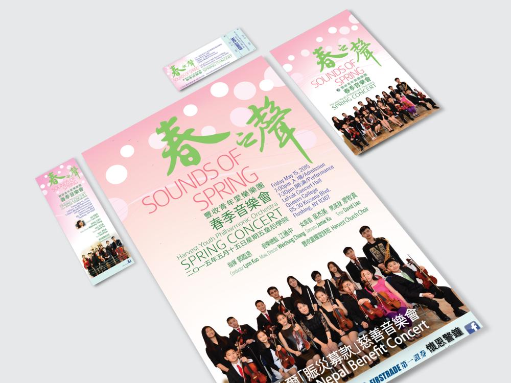 HYPO Orchestra Concert