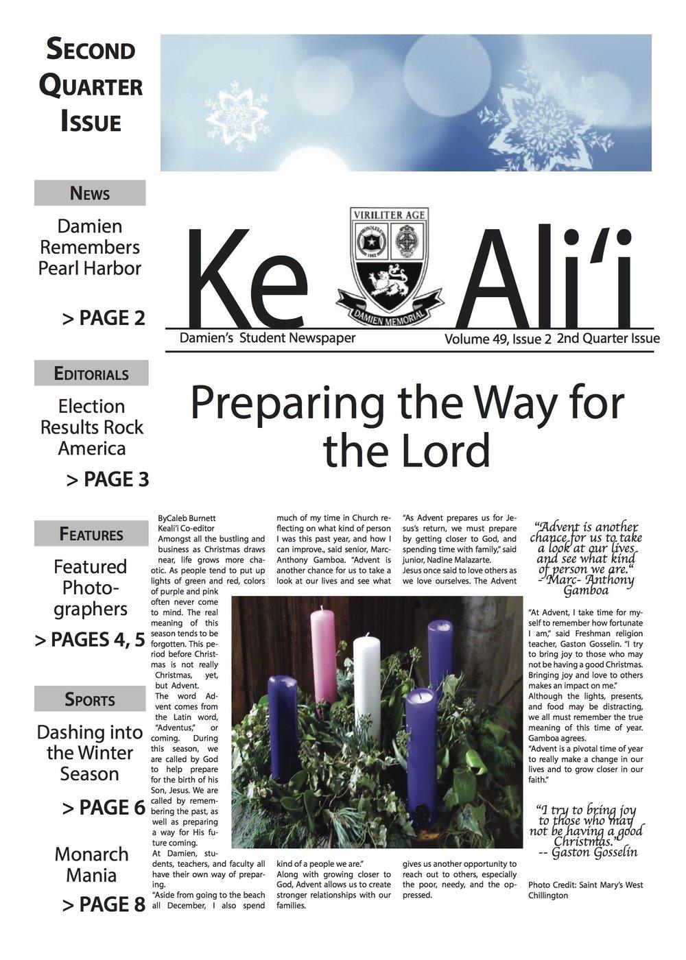 Q2 KE ALII 16-17
