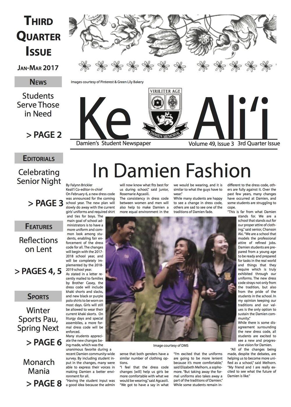 Q3:  KE ALII 16-17