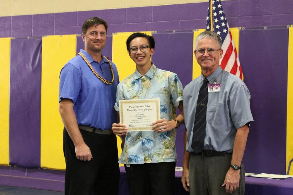 English 11 Award