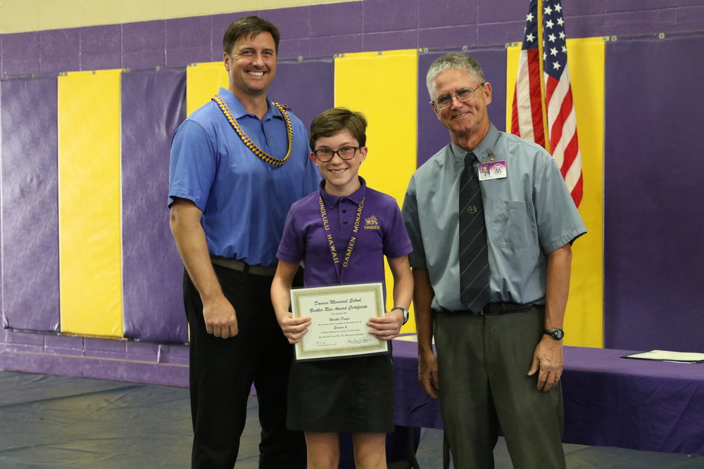 Science 6 Award