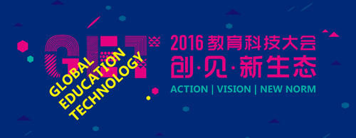 get2016_2016_beijing_china.jpg