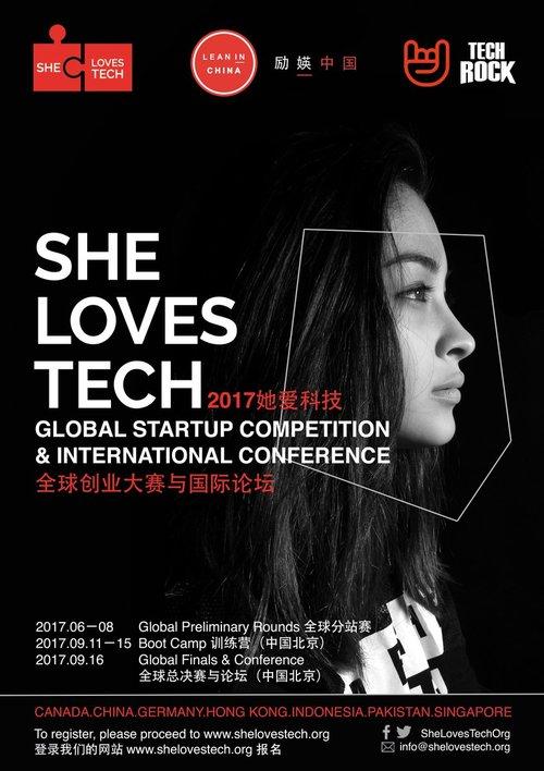 she-loves-tech-gnowbe-singapore-2017.jpg