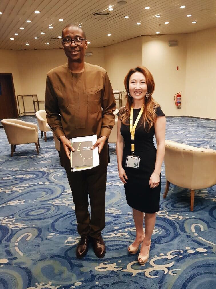 A gift for Dr. Okechukwu Enelamah - Inside out by So-Young Kang