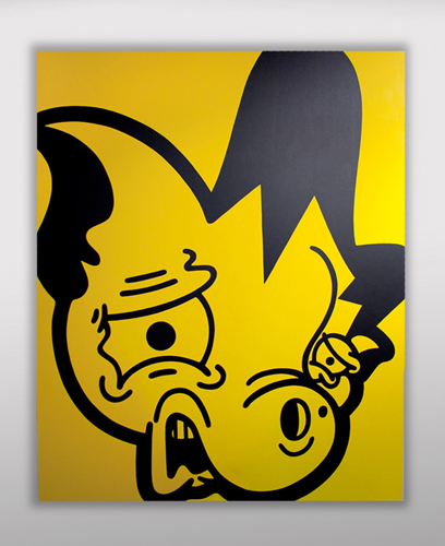 "Sunny Sadness / 48"" x 60"" Acrylic on canvas / Year of 2011"